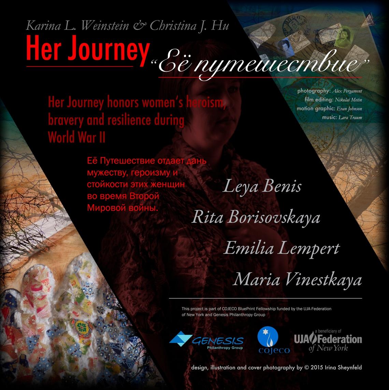Final_her_Journey
