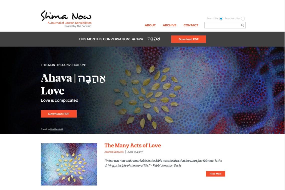 shma_cover