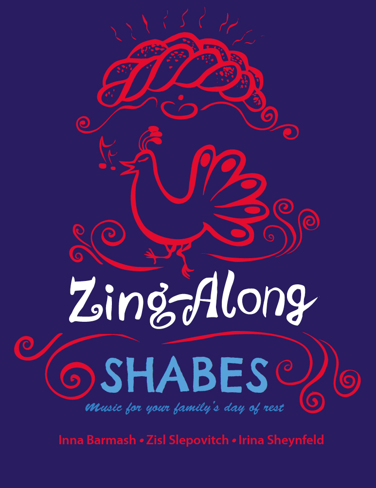 zing_cover